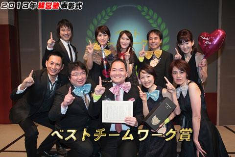 2013年スペシャルセミナー写真18