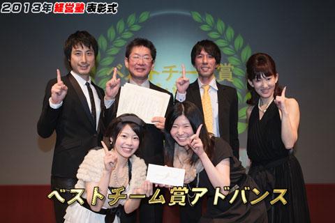 2013年スペシャルセミナー写真30