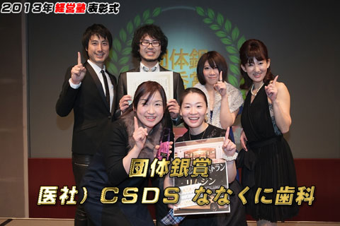2013年スペシャルセミナー写真42