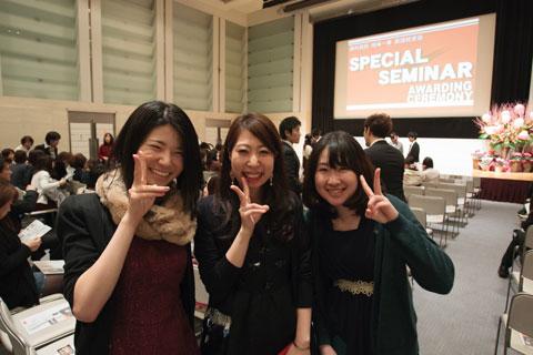 2014年スペシャルセミナー写真5