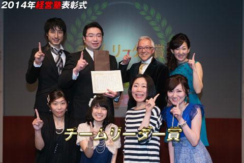 2014年スペシャルセミナー写真58
